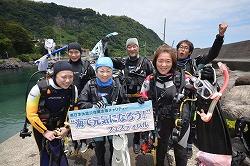 Group_shio_2